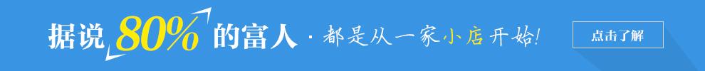 全qiuhao项目