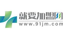 jiuyaojia盟网